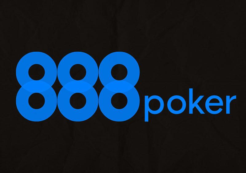 888 Покер: регистрируйся и получи бездепозитный бонус 10$