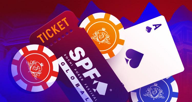 Билеты на живые турниры в Сочи от рума Покердом.