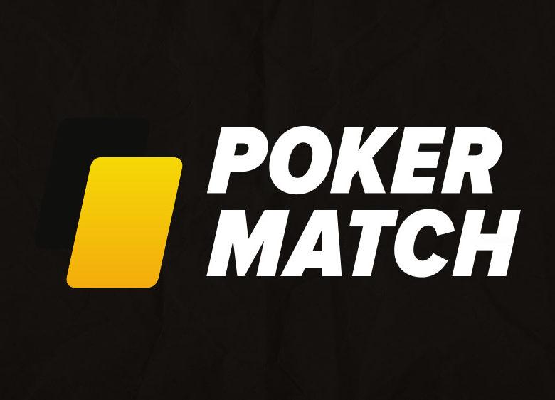 ПокерМатч 2021: рум с лучшими рейкбеком 40% и бонусом 200%