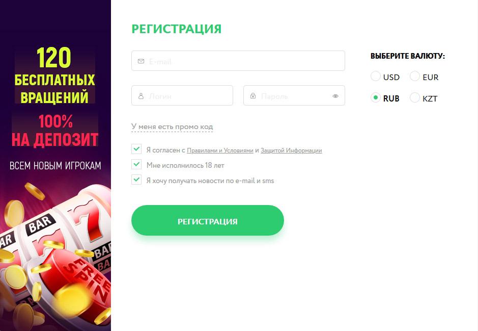 Регистрация на сайте рума Покердом.